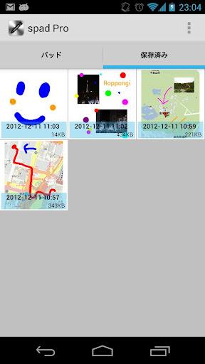 免費工具App|spad - photo edit&sketch tool|阿達玩APP