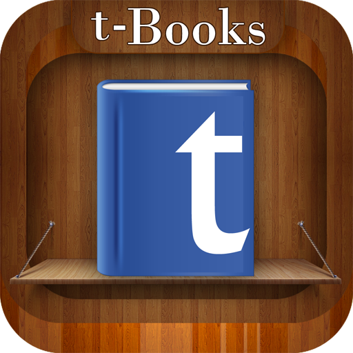 tBooks Primary Gujarati LOGO-APP點子