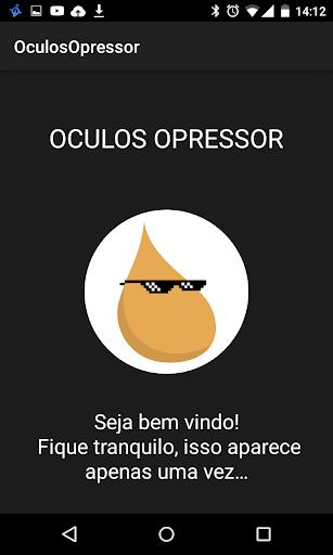 【免費娛樂App】Oculos Opressor!- Deal with it-APP點子