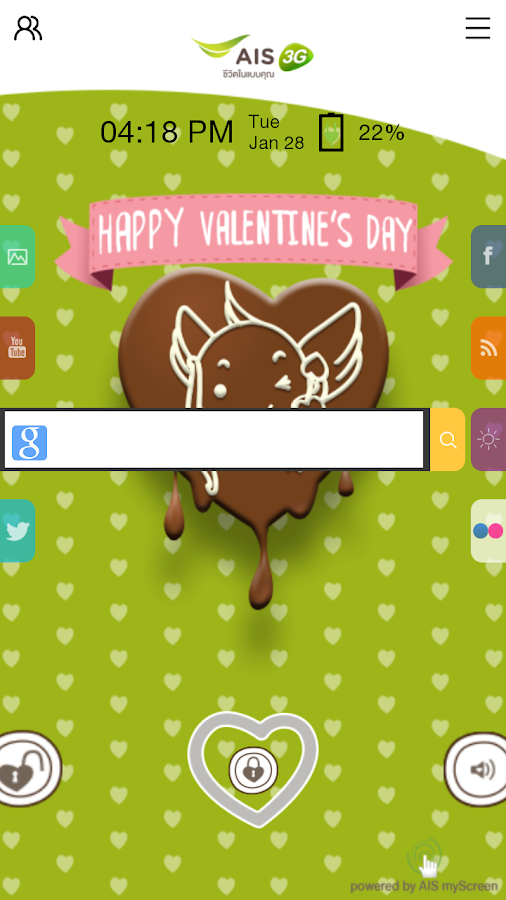 Choco Valentine Screen - screenshot
