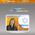 Hebrew  - Speakit.tv (DCX000) icon