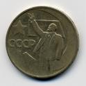 Монеты СССР (старая версия) icon