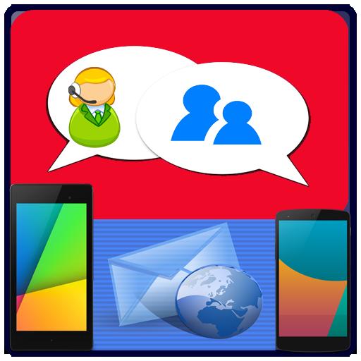 消息應用程序為Android