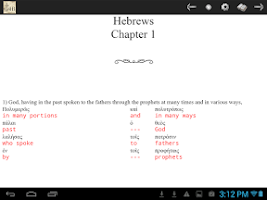 Screenshot of Greek and Hebrew Study Bible