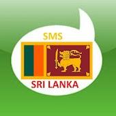 Free SMS SriLanka