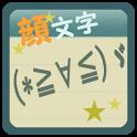 顔文字☆文例コピペ icon