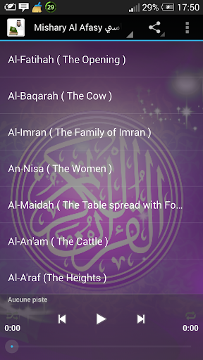 Quran MP3 Mishari al Afasy