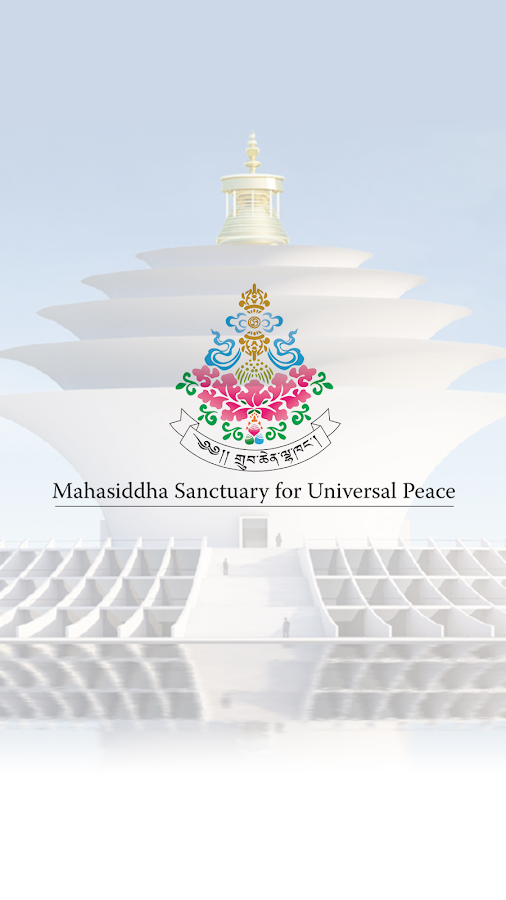 THE MAHASIDDHA SANCTUARY- screenshot