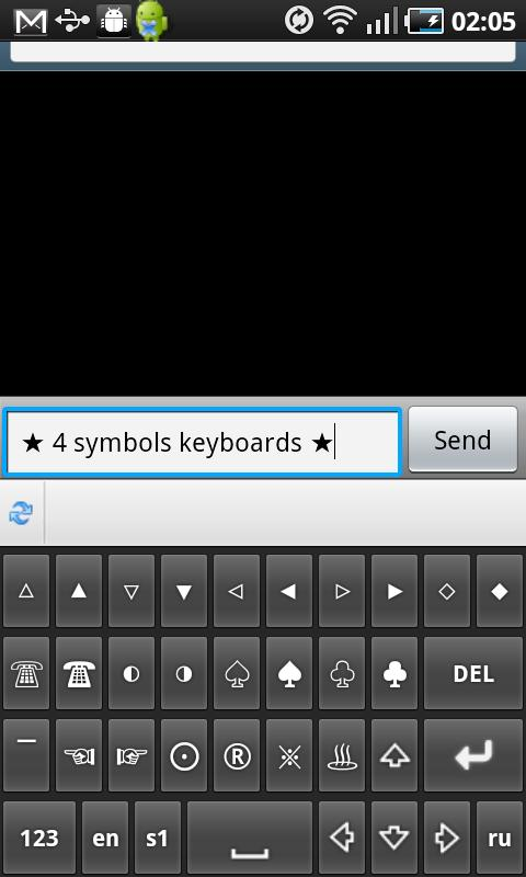 SymbolsKeyboard & TextArt Pro - screenshot