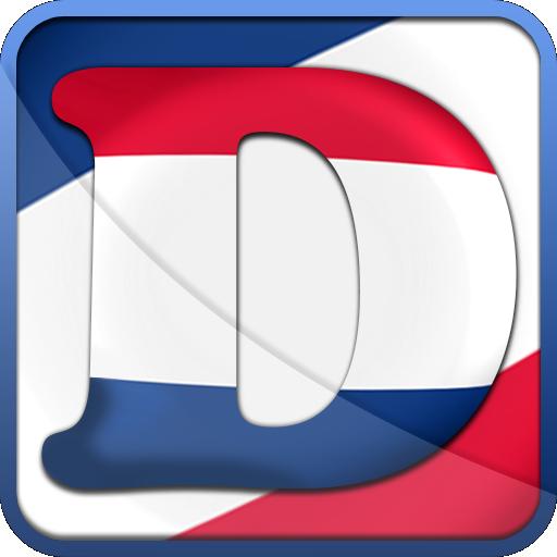 教育の英語フランス語辞書 LOGO-記事Game
