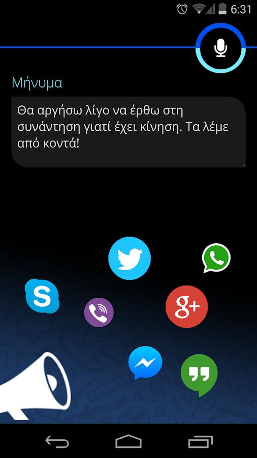 PestoSocial - screenshot