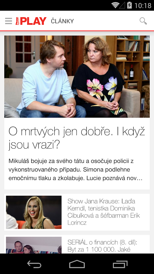 Prima - screenshot