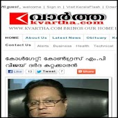 KVARTHA Malayalam News