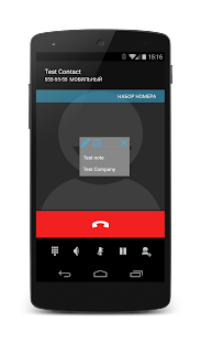Call Notes Pro - screenshot thumbnail