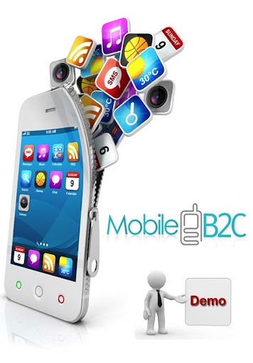 MobileB2C_DM