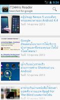 Screenshot of iT24Hrs Reader