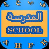 Child School