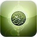 Mendalami Islam icon