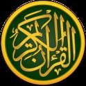 Al Quran Karim 9-Qari Audio icon