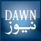 Dawn News Urdu HD