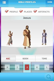 Superbook Bible, Video & Games - screenshot thumbnail