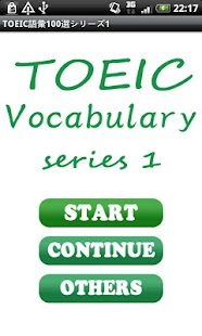 TOECI Vocabulary Series1 - screenshot thumbnail