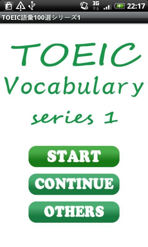 TOECI Vocabulary Series1 - screenshot