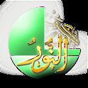 NurDoo logo