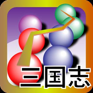 パズコンボ for 三国志 for PC and MAC