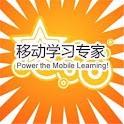 单词大作战—高中冲刺版 logo