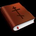 Православный Молитвослов logo