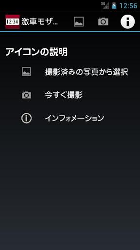 gpa plus free app party - 首頁