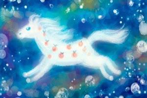 Screenshot of Маленькие лошадки