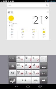 九方 Android 版 Q9