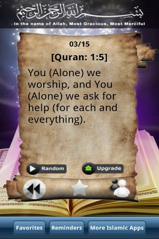 Quran Verse of the Day Free- screenshot