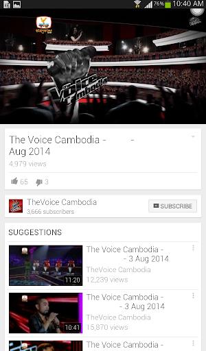 免費下載娛樂APP|The Voice Cambodia app開箱文|APP開箱王