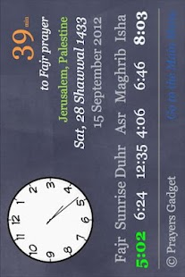 Prayers Gadget (Prayer Times) - screenshot thumbnail