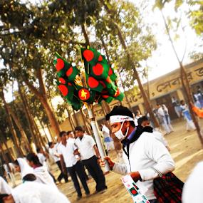 Amar Shonar Bangla Ami Tumay Valobashi by Arif Hossain - News & Events World Events ( bangladesh, best photography, arif hossain photography, arif, photography )