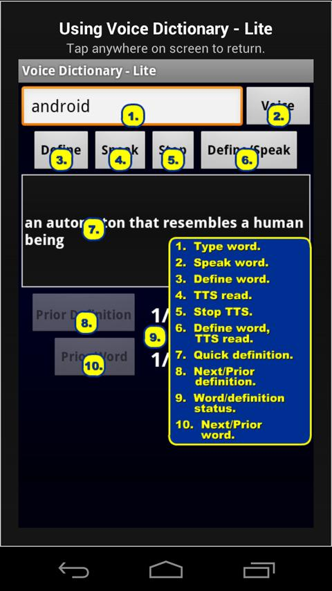 Voice Dictionary (Lite) - screenshot