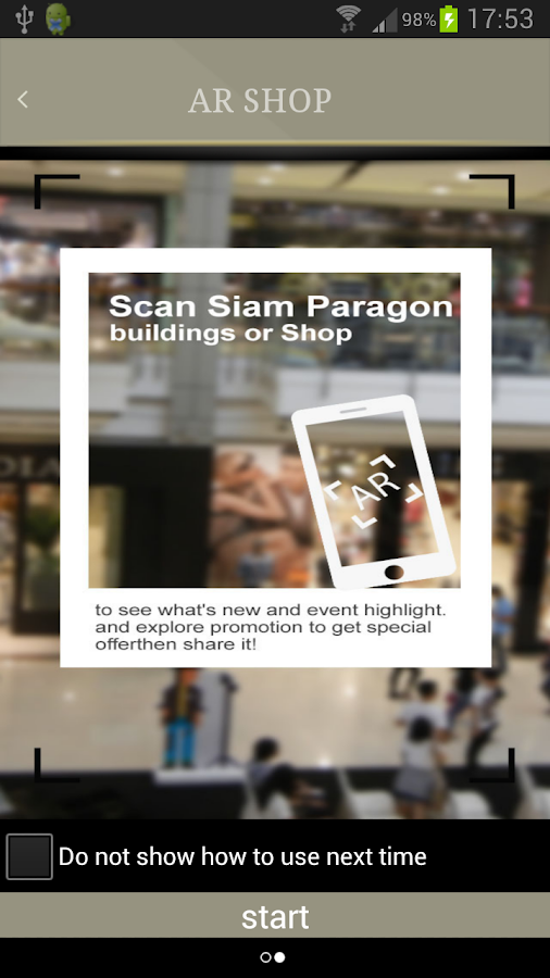 SIAMPARAGON - screenshot