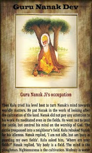 Guru Nanak Dev - screenshot thumbnail