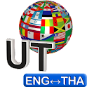English - Thai Translator icon