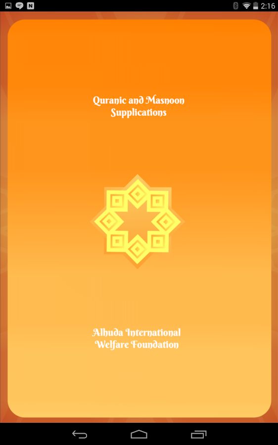 Qurani & Masnoon Duas- screenshot
