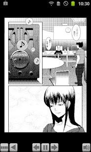 音音コミック版「流れる雲よ」 第一話- screenshot thumbnail