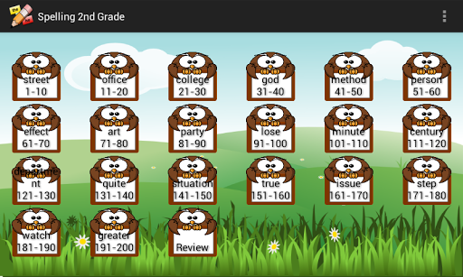 FREE Spelling 2nd Grade