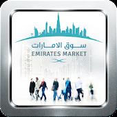 Emirates Market