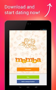 Dating for everyone – Mamba! - screenshot thumbnail