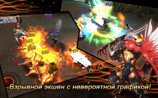 Legend of Master Online для планшетов на Android