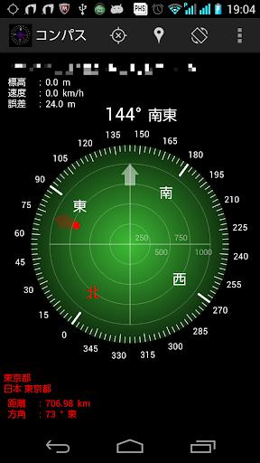コンパス・レーダー Pro