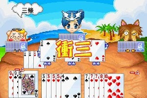 Screenshot of Fairy Tale Kingdom 13 Poker
